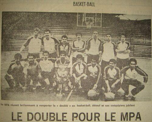 1983 Premier Doublé du Mouloudia