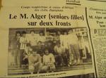 MCA Handball Filles 1989 Coupe d'Afrique
