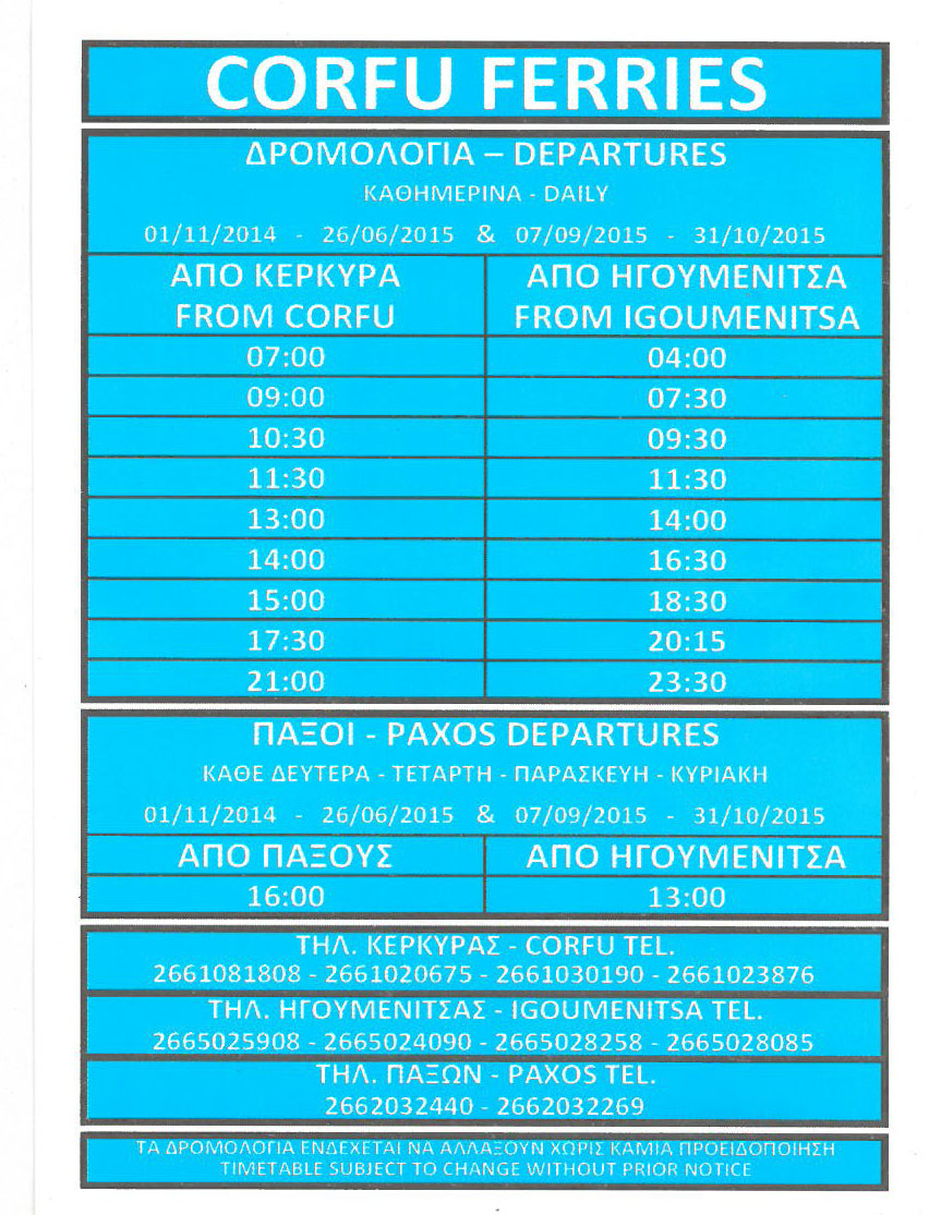 horaires ferry corfou