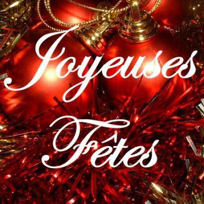 Bonnes Fetes de Fin d'Annee !!!