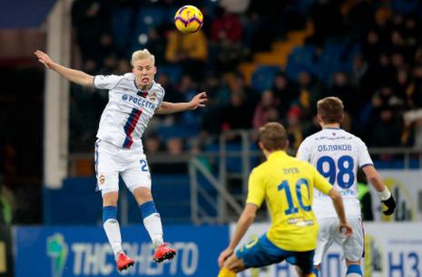 Nouveau maillot CSKA Moscou 2019 Exterieur