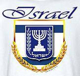 Restauration Complète d'Israël