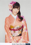Morning Musume モーニング娘。 Mizuki Fukumura  譜久村聖 Morning Musume'14 2014