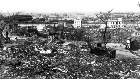 Catastrophe au Japon