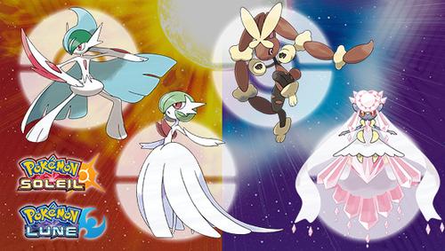 Pokemon Soleil et Lune | Distribution 4 Nouvelle Méga-Gemmes