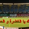 Le groupe Ultra du Mouloudia