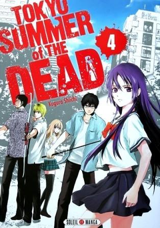 Tokyo-summer-of-the-dead-T.IV-1.JPG