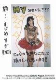 Erina Ikuta 生田衣梨奈 Help me!!