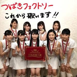 TBS Nihon Yusen Taishou Award