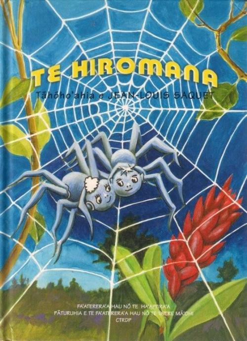 Album Te Hiromana