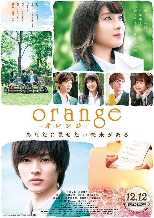 Orange / Orange -Orenji- / orange-オレンジ-  #Yamazaki #Kento: