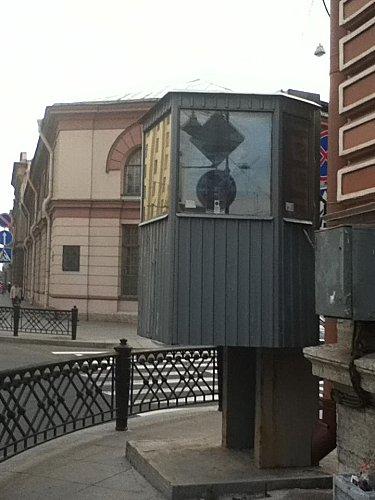 St Pétersbourg , surveillant
