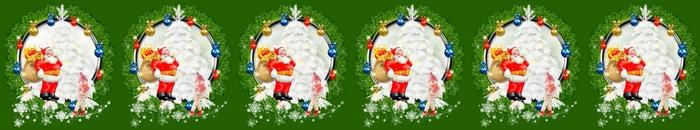 Barres séparation Noël