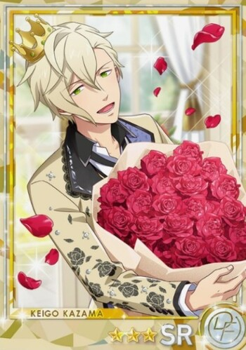Rose Shiny - Keigo