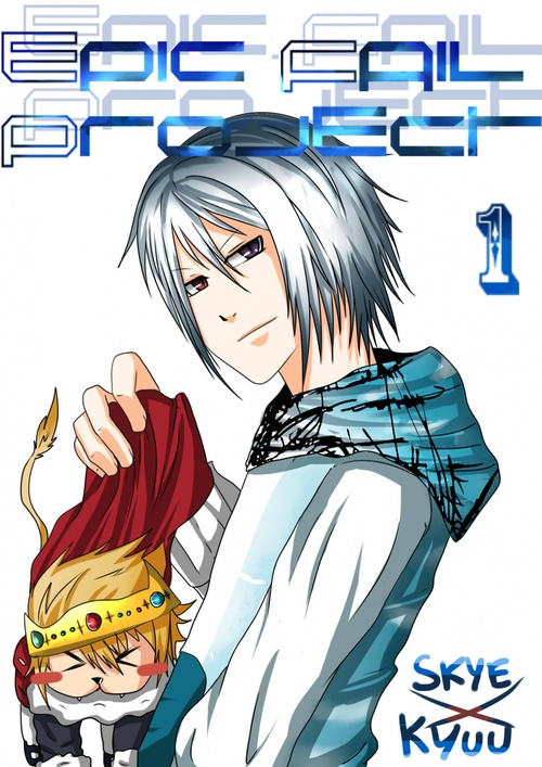 EFP le manga epic fail project kyain goh kyuu skye