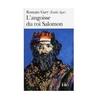 L\'Angoisse du roi Salomon
