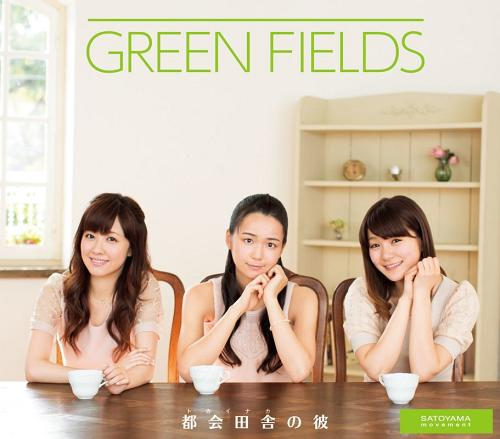 Un Nouveau Single Pour GREEN FIELDS!!