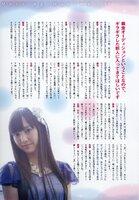 Anikan R Yanyan!! morning musume'14 haruna iikubo erina ikuta 2014