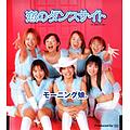 Singles Morning Musume.
