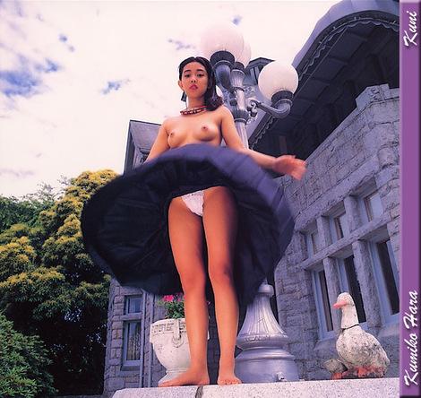 Model Collection : ( [KUNI Scan] -  vol.3  Kumiko Hara/原久美子 )