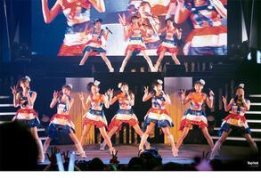 Top Yell Morning Musume