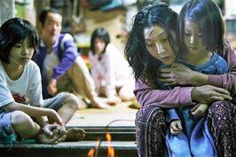 Une Affaire de famille : Photo Kairi Jyo, Lily Franky, Mayu Matsuoka, Miyu Sasaki, Sakura Andô