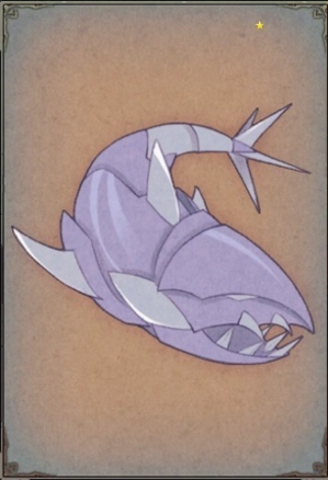 XXXVII - Armure du Poisson Austral (Piscis Austrinus Cloth)