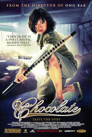 Chocolate - ช็อคโกแลต