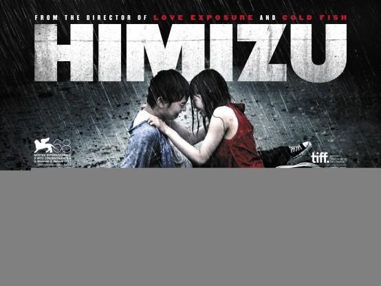 Himizu-Ok.jpg