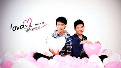 LOVE'S COMING Movie