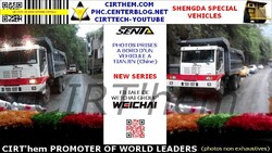 SHENGDA SPECIAL VEHICLES