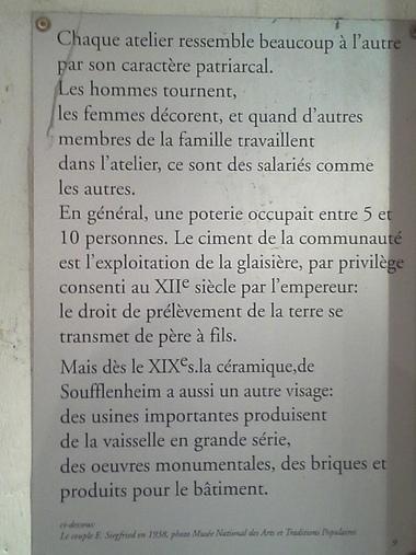 Eco- musée / Dans les maisons...