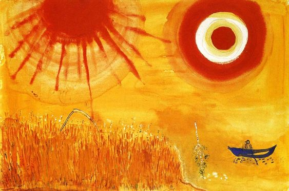 """Marc Chagall """"A field of wheat on a summer afternoon"""" 1942 Gouache, watercolor and pencil on paper, 38.5x57 cm"""