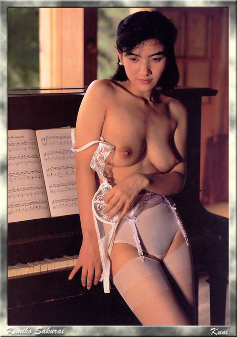 Model Collection : ( [KUNI Scan] - |vol.1| Kimiko Sakurai/桜井貴美子 )