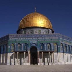 Al Quds, Jerusalem, Palestine