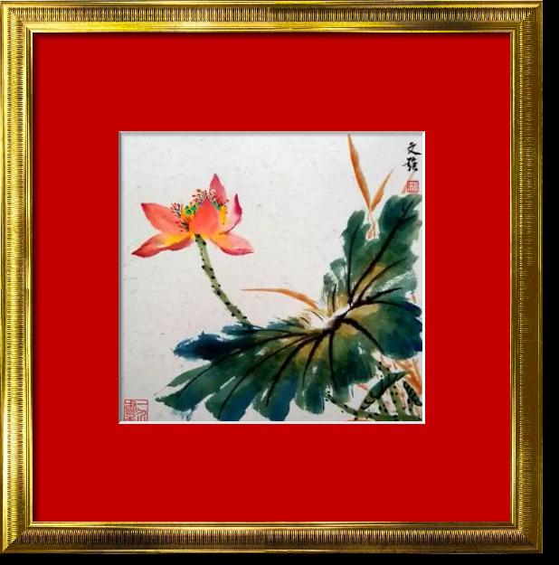 Dessin Et Peinture Video 2597 La Fleur De Lotus Dans L Art