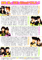 B.T.L. Magazine Wakuteka Take a chance Morning Musume September Septembre 2012