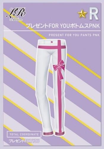 Present for you - Shin