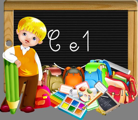 Ecole-Rentrée des classes-cluster ecole