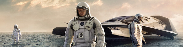 Interstellar ? or not Interstellar ?