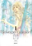 Savage Garden tome 07