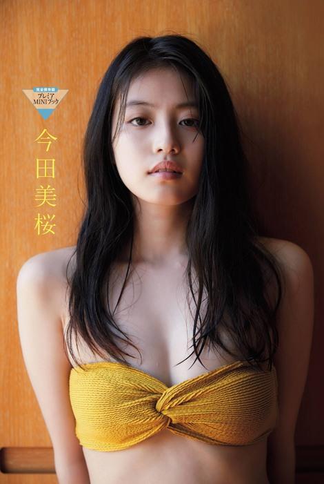 Magazine : ( [FRIDAY] - 27/03/2020 - 03/04/2020 - Mio Imada, Hikaru Takahashi, Rena Takeda, Reiko Nagaoka, Natsuki Kawamura, Yuna Sekine & Jeong Haun )