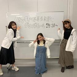 Second jour des ZDA Yokoyama Reina
