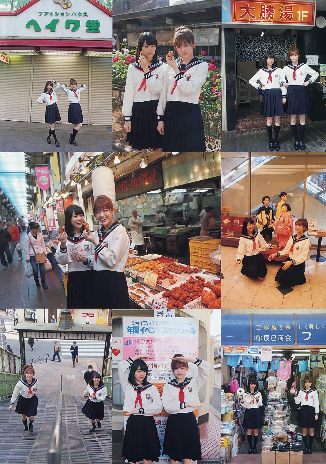 Ikuta Erika 生田絵梨花 x Matsumura Sayuri 松村沙友理 Big Comic Spirits 2016 No 3 Pics 2