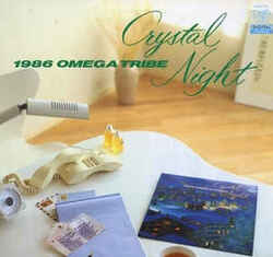 1986 Omega Tribe - Crystal Night - Complete LP