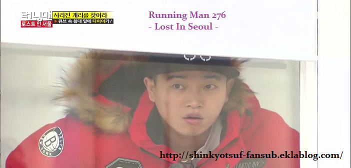 RM -276- Lost in Seoul