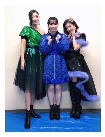 Sur l'Instagram de Yurina Kumai - 06.01.19