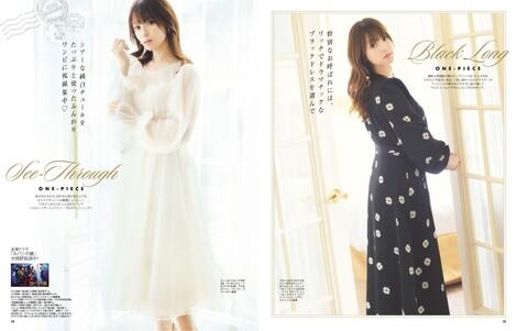 Magazine : ( [Bijin Hyakka] - 2019.09 / Kyoko Fukada )