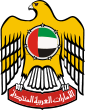 85px-Coat_of_arms_of_the_United_Arab_Emirates_svg.png