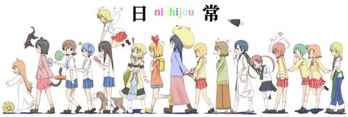 Nichijou, une vie pas ordinaire